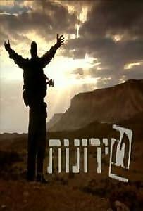 Top movies on netflix Gog U'Magog by [avi]
