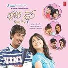 Tamannaah Bhatia, Varun Sandesh, Gayatri Rao, Monali Chowdary, Sonia, Raahul, and Nikhil Siddharth in Happy Days (2007)