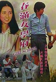 Nü xue sheng Poster