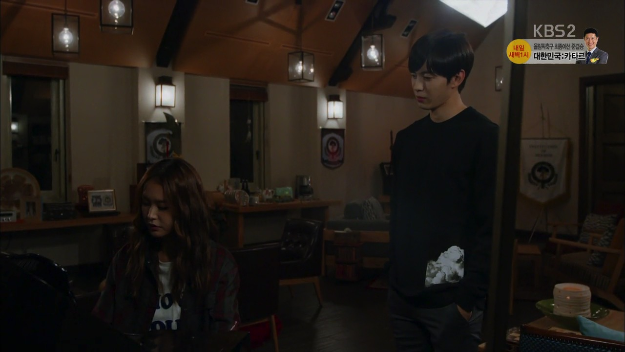 K-Drama Moorim School Episode 6