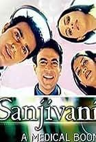 Sanjivani: A Medical Boon