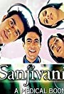 Sanjivani: A Medical Boon