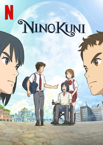 Ni no Kuni (2019) Titles: NiNoKuni Countries: Australia, Brazil, Canada, Germany, Italy, Mexico, Spain, United States