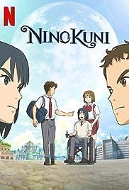 Ninokuni
