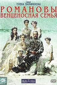 Romanovy: Ventsenosnaya semya (2000)