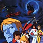 Uchû senkan Yamato (1974)