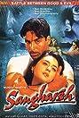 Sangharsh (1999) Poster