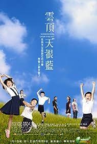 Somewhere Over the Sky (2011)