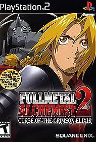 Hagane no renkinjutsushi 2: Akaki erikuseru no akuma (2004)