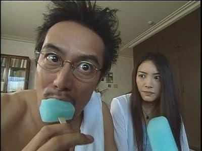 Movie downloadable Enkaku satsujin igai na torikku [1020p]