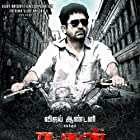 Vijay Antony in Naan (2012)