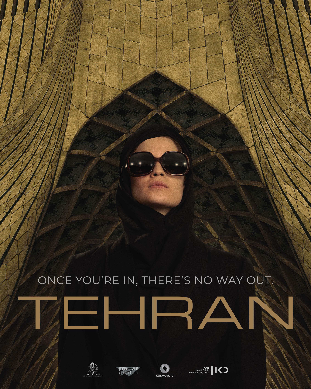 Tehran (TV Series 2020– ) - IMDb