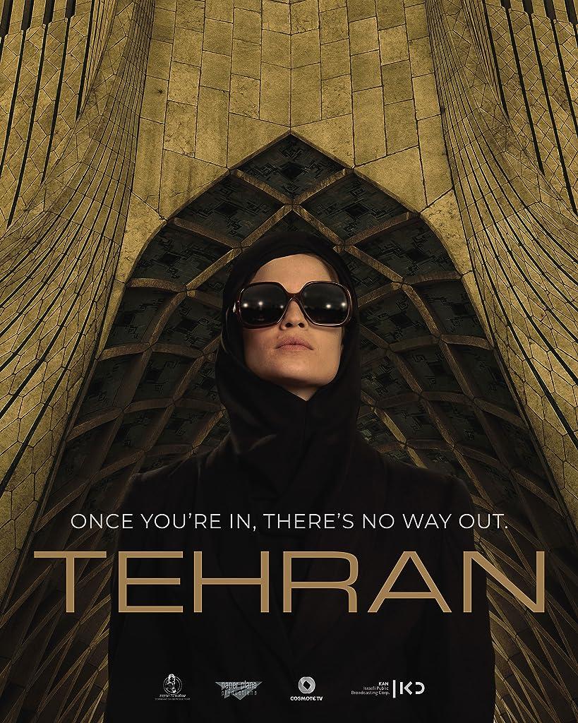 Тегеран (1 сезон)