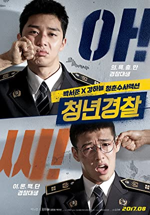 Midnight Runners full movie streaming