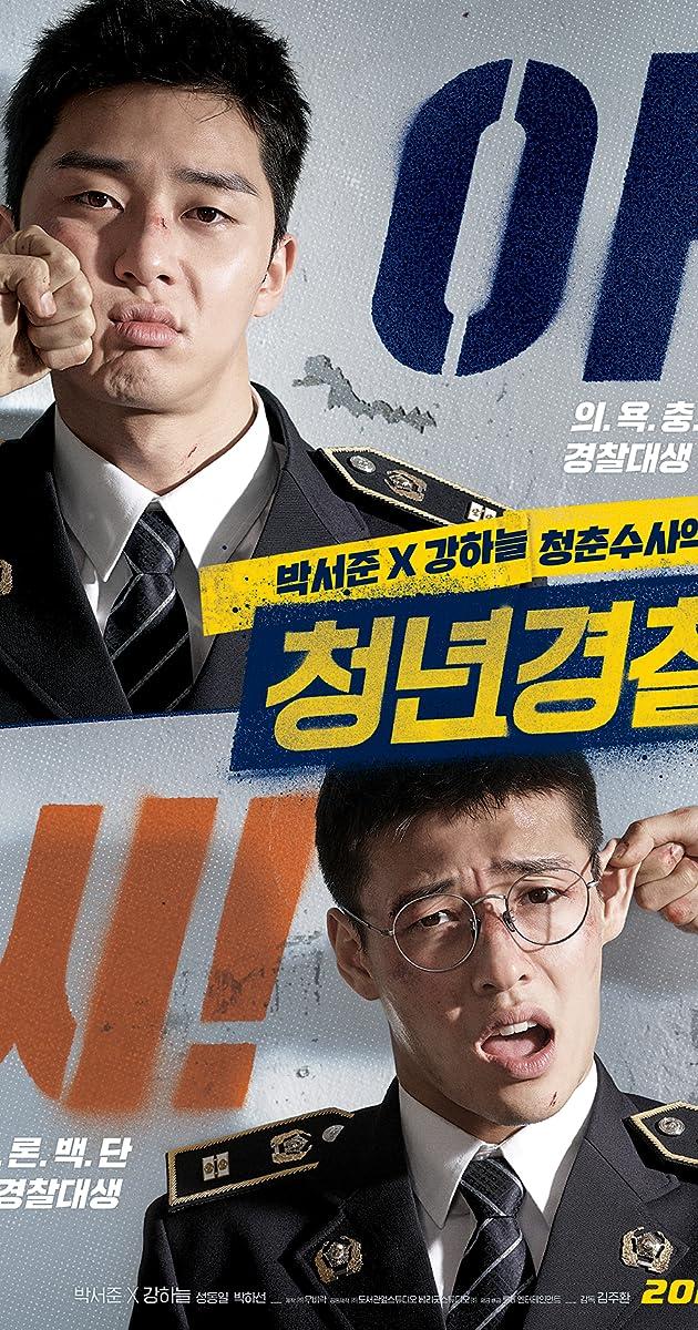 Subtitle of Midnight Runners