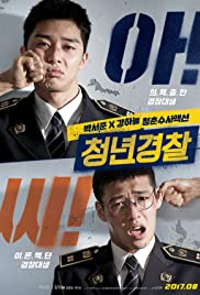 Midnight Runners Poster