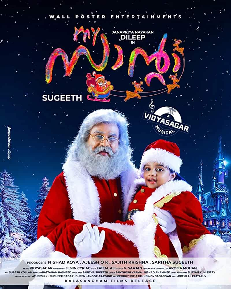 My Santa (2019) Malaylam 720p HDRip x264 AAC ESubs Full Malaylam Movie (1.2GB) Full Movie Download