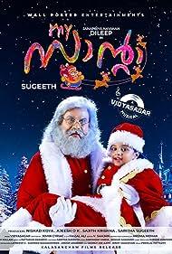 Dileep and Manasvi in My Santa (2019)