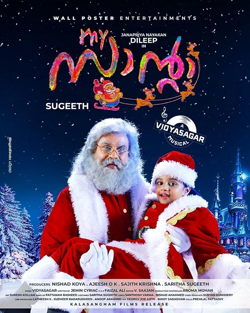 My Santa 2019 Malayalam 400MB HDRip ESub Download
