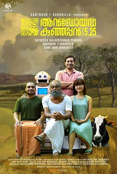Android Kunjappan Version 5.25 MLSBD.CO - MOVIE LINK STORE BD