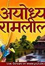 Ayodhya Ki Ramleela