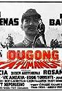 Dugong Kayumanggi