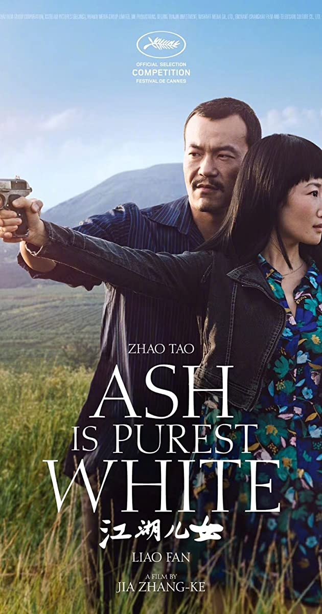 Image result for ash is purest white