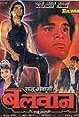 Balwaan (1992) Poster