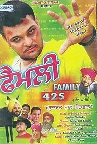 Gurchet Chitrakar, Prakash Gadhu, Gurdeep Kakrala, Gurpreet Laddi, Daman Sandhu, Gagan Gill, and Jaggi Dhuri in Family 425 (2009)