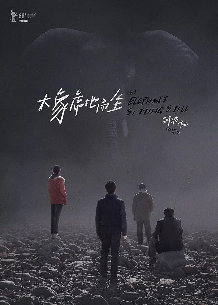 Da xiang xi di er zuo (2018)