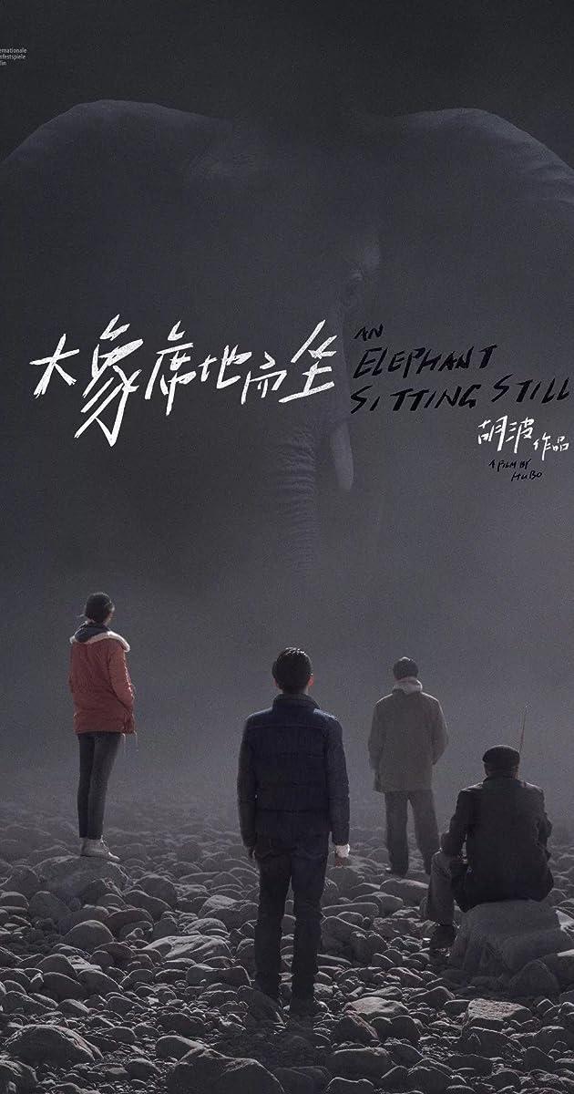 Subtitle of An Elephant Sitting Still