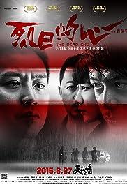 Lie ri zhuo xin (2015) filme kostenlos