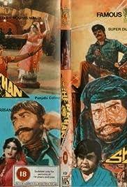 Sher Khan Poster