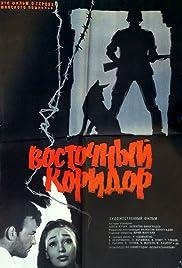 Vostochny koridor Poster