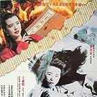 Joey Wang in Pan Jin Lian zhi qian shi jin sheng (1989)