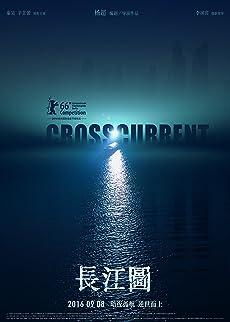 Crosscurrent