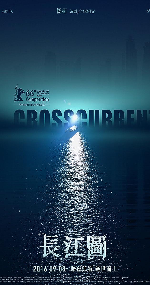 Subtitle of Crosscurrent