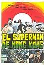 Xiang Gang chao ren (1975) Poster