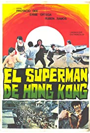 Xiang Gang chao ren Poster