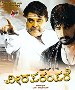 H.264 movie downloads Veera Parampare by Sudeep [2k]
