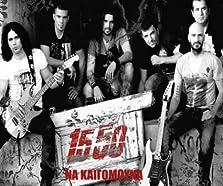 1550: Na kaigomouna (2014 Video)