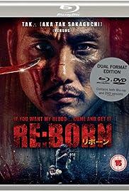 Re: Born (2016) 1080p