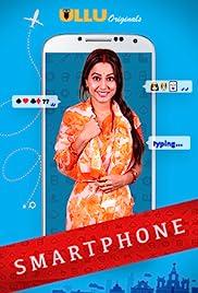 Smartphone (Hindi)