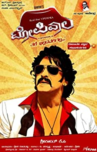 Topiwala movie in hindi dubbed download