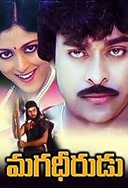 Magadheerudu Poster