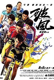 Andrew Lin, Eddie Peng, Si Won Choi, Carlos Chan, Luodan Wang, Shawn Dou, and Na-Na OuYang in Po feng (2015)