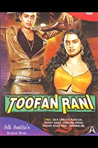 Movies downloadable Toofan Rani by [mkv]