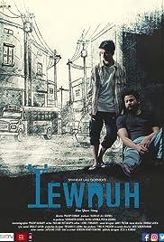 Iewduh Poster