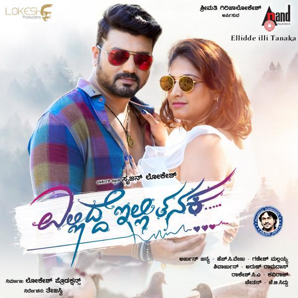 Elleidde illi Tanaka 2019 Kannada Movie 350MB HDTVRip Download