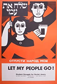 Let My People Go: The Story of Israel Poster